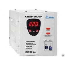 Стабилизатор напряжения однофазный СНАР-20000.