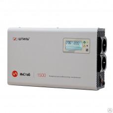 Стабилизатор напряжения однофазный инверторный Штиль ИНСТАБ IS1500 1 в 1