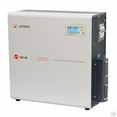 Стабилизатор напряжения однофазный инверторный Штиль ИНСТАБ IS12000